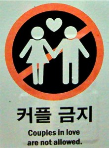 Funny bathroom signs in Korea