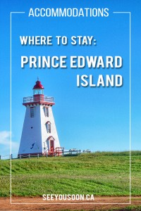 When visiting Prince Edward Island, stay at one of the Kampgrounds of America (KOA) sites!